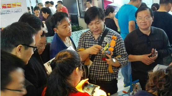 2016年湖北省创客教育暨中小学电脑制作活动机器人竞赛项目