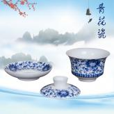 黄礼盒青花茶具 茶具艺术...
