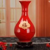 中国红福字花瓶 陶瓷工艺...