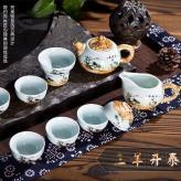 三羊开泰 茶具工艺品