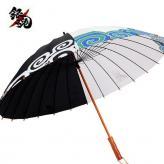 创意日本动漫银魂晴雨伞 ...