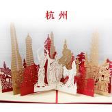 明信片创意城市剪影杭州 ...