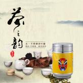 420ML新型不锈钢茶叶...