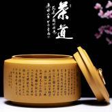 紫砂茶叶罐普洱罐 茶叶罐...