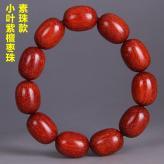 枣珠橄榄珠15*20mm...
