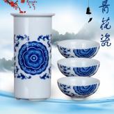 8头釉中彩红茶具(青花)...