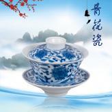 4头青花盖碗茶具 青花瓷...