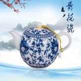 缠枝莲功夫茶具套装  茶...