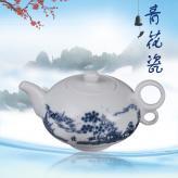 园林功夫茶具套装   茶...