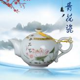 荷花茶具套装  茶具艺术...