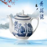 9头莲花古典园林茶具 茶...