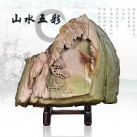 刘伟《山水五彩》松花砚艺术品 ...