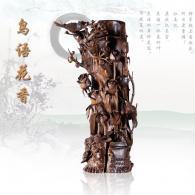 《鸟语花香》 根雕艺术品