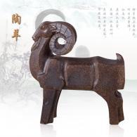 王文礼《陶羊》陶艺艺术品