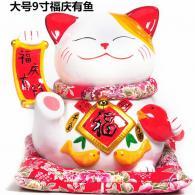 大号招财猫摆件存钱储蓄罐 家居...