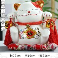 新款招财猫大号摆件 家居装饰工...
