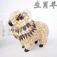 海螺动物十二生肖羊 家居装饰工...