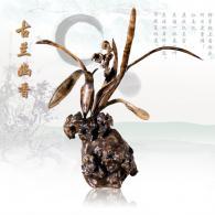 古香幽兰 根雕艺术品