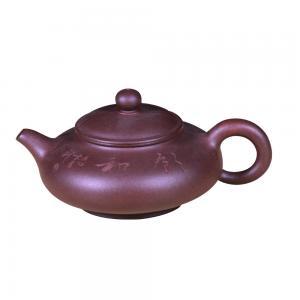 思源  紫砂茶具艺术...