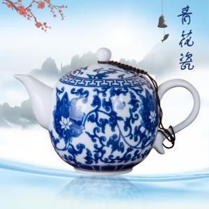 青花缠枝莲茶具 青花...