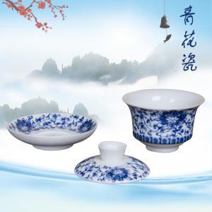 黄礼盒青花茶具 茶具...