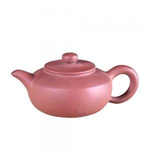枣红泥 紫砂茶具艺术...