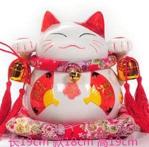 陶瓷大号招财猫储蓄罐...