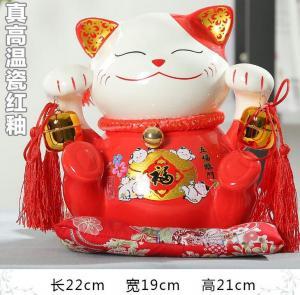 新款大号招财猫存钱罐...