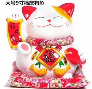 大号招财猫摆件存钱储...