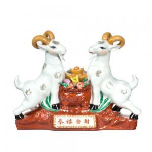 恭喜发财对杨羊 陶瓷...