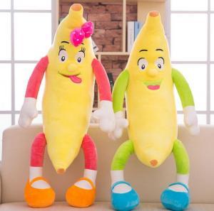 香蕉公仔大号毛绒玩具...