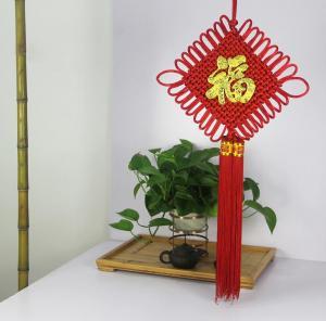 中国结福字大号装饰挂...