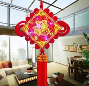 新款LED福字电中国...