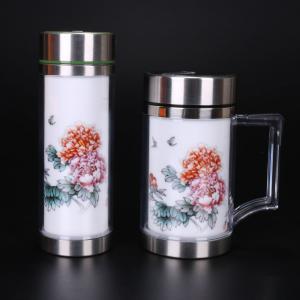 康光纳米杯 茶具艺术...