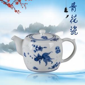 8头玲珑青花功夫茶具...