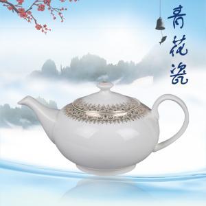 7头青花帝王苑( 微...