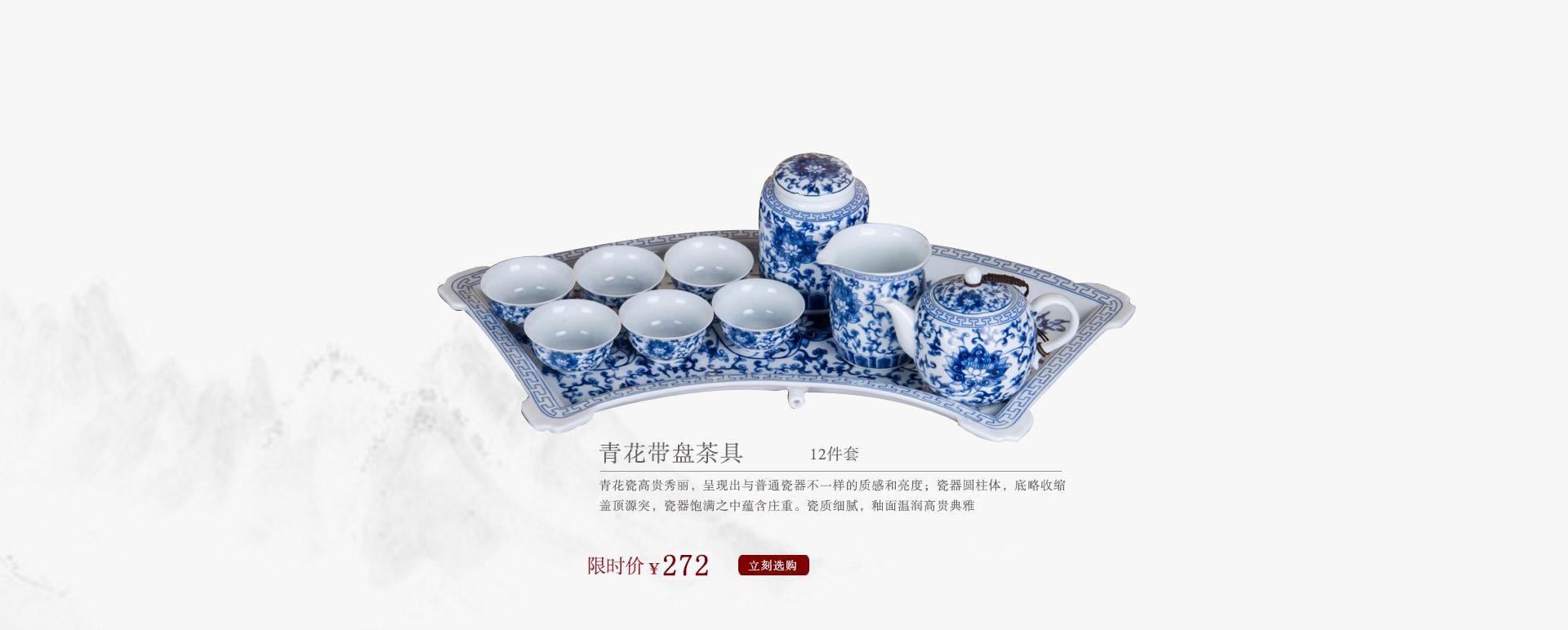青花带盘茶具 茶具艺术汇 爱特猫