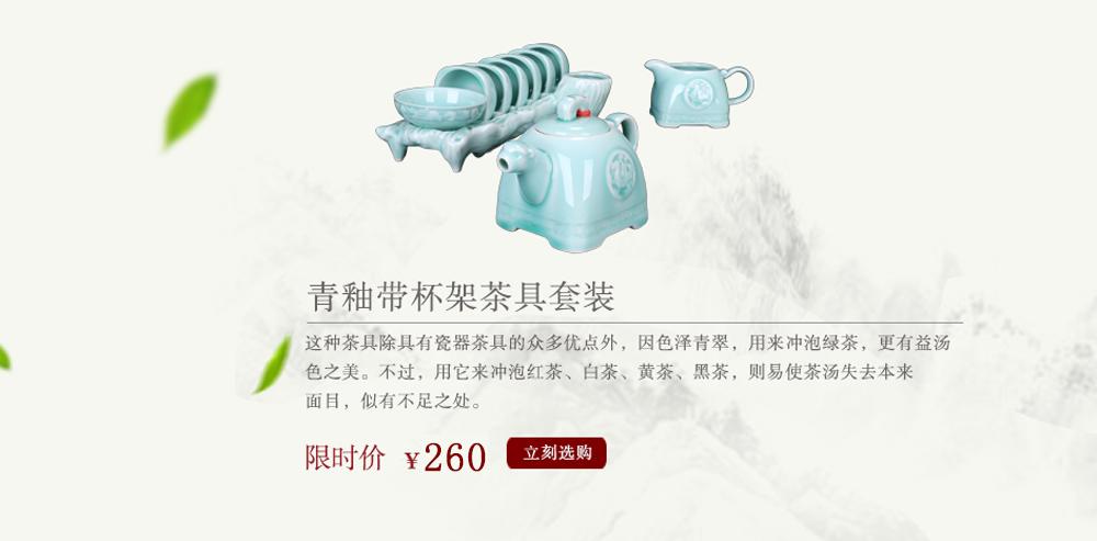 清釉茶具 爱特猫