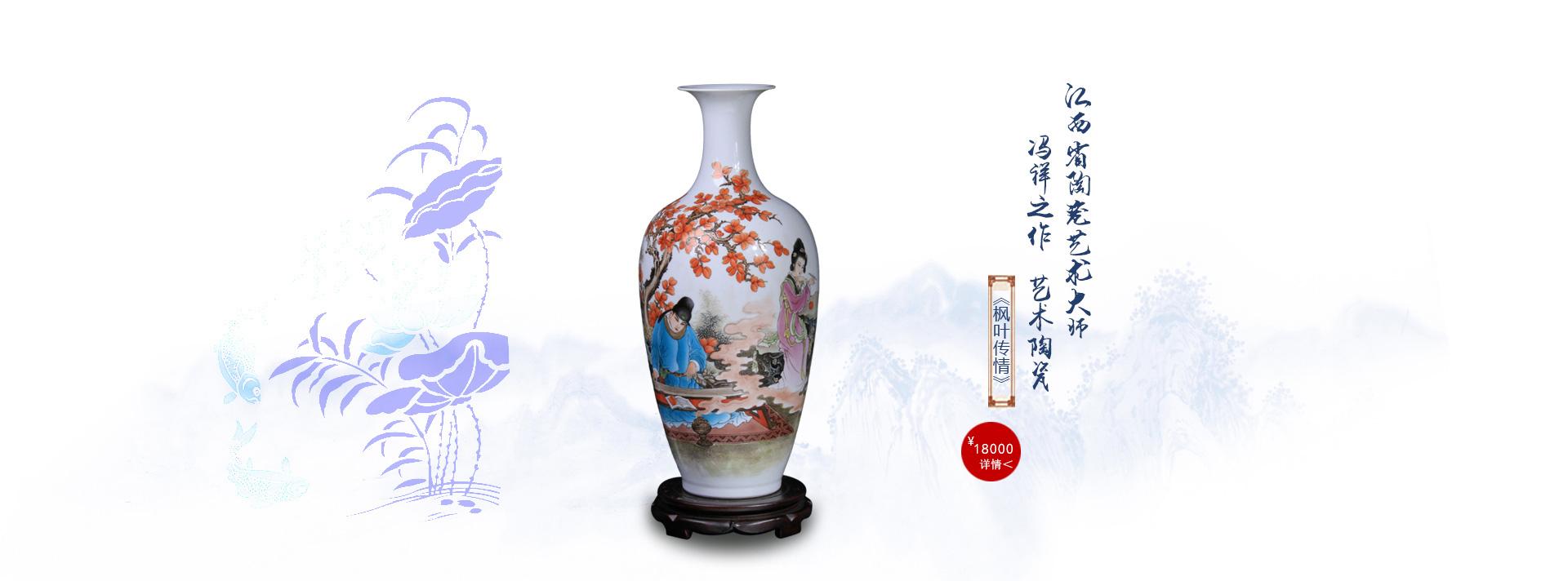 枫叶传情 艺术品 爱特猫